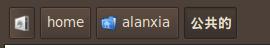 ubuntu 10.04 如何在窗口显示(位置)路径